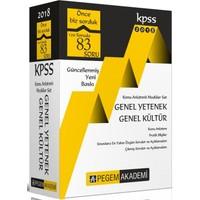2018 Kpss Genel Yetenek Genel Kültür Konu Anlatımlı Modüler Set (7 Kitap)