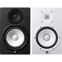 Yamaha HS8 2-Yollu 8'' 120 Watt Bass-Reflex Aktif Studio Monitörü