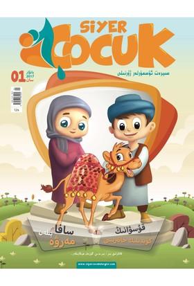 Siyer Çocuk Dergisi Uygurca 1 Sayı