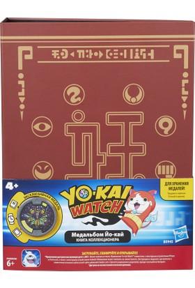 Yo-Kai Watch Koleksiyon Albümü