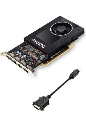 PNY Nvidia Quadro P2000 5GB DDR5 160Bit DDR5 PCI Express 3.0 x16 Ekran Kartı