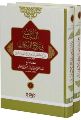El- Lubab Fi Şerh'İl-Kitab (2 Cilt) Arapça Muhtasar Kuduri Şerhi(Ciltli) - Andülgani B. Talib El-Meydani