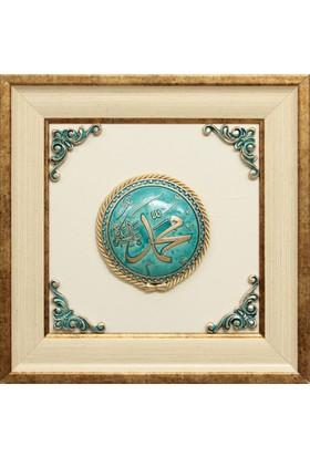 Ayetli Tablo Hz.Muhammed (Sav) Dini Tablo 32 x 32 cm