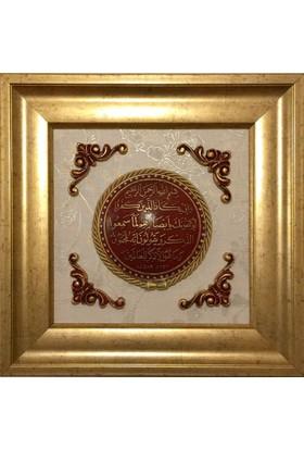Ayetli Tablo Nazar Ayeti Dini Tablo 32 x 32 cm