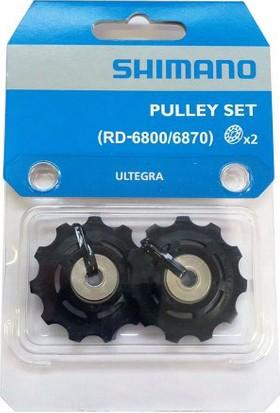Shimano Arka Vites Makarası RD-6800 Siyah