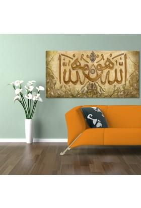 Hepsiburada Home Allah Kanvas Tablo