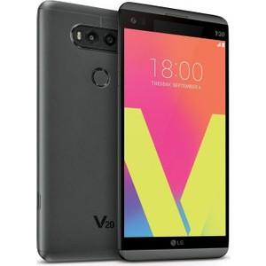 lg v20 b&o kulaklık ekstra batarya - 64 gb - siyah