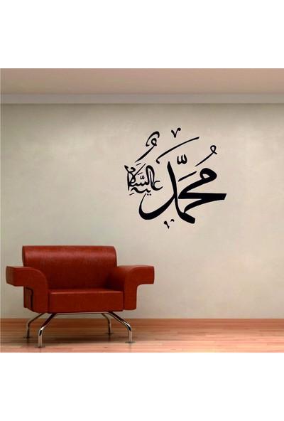 Modern İslami Duvar Sticker