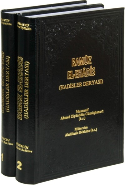 Ramuz El-Hadis Tercümesi (2 Cilt-Takım) Hadisler Deryası(Ciltli)