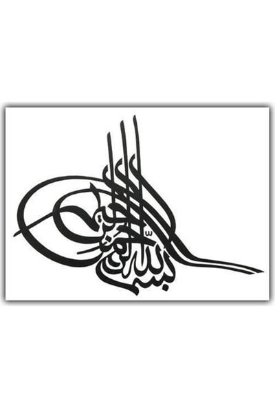 Nettedarikcisi Ozy Osmanlı Tuğrası Araba Oto Sticker ( 11Cm * 15Cm )