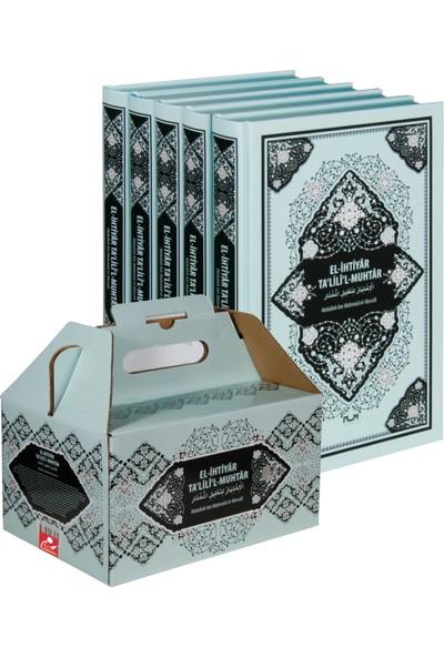 El-İhtiyar Ta'lili'l -Muhtar Tercümesi (5 Cilt Takım)(Ciltli)