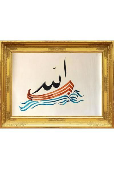 """A'Favor Hat Tablosu Hat Sanatıyla Deniz Tasarım """"Allah C.C"""" Yazılı Tablo Hat Tablosu Hat Sanatıyla Deniz Tasarım """"Allah C.C"""" Yazılı Tablo"""