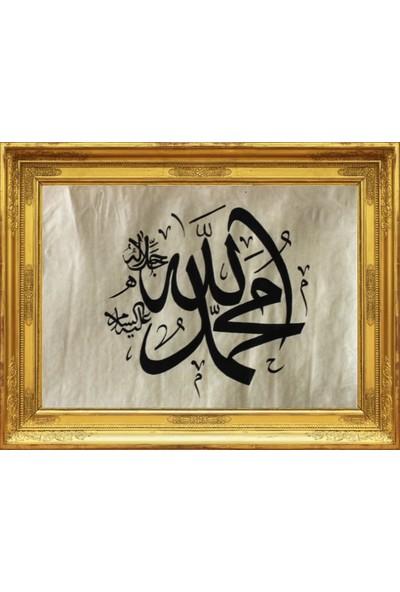 A'Favor El Yazması Allah C.C. Muhammed (S.A.V.) Hat Tablosu Hat Sanatı El Yazması Tablohatta Alaattin Üney'İn Eseri