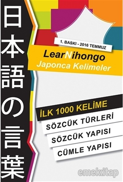 Lear Nihongo Japonca Kelimeler: İlk 1000 Kelime - Abdurrahman Esendemir