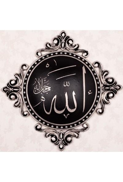 Ayetli Tablo Allah (CC) Lafzı Dini Tablo 32 x 32 cm