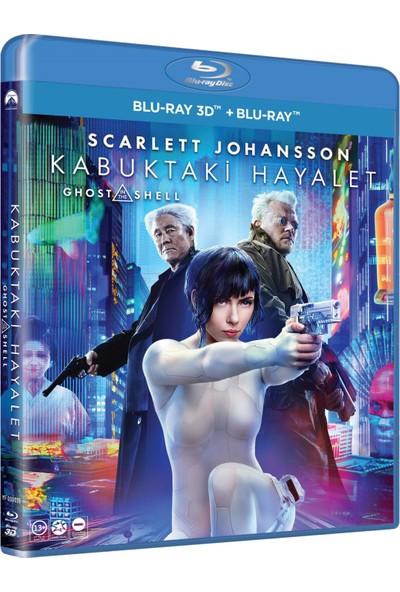 Kabuktaki Hayalet 3D+2D Blu Ray Dısc