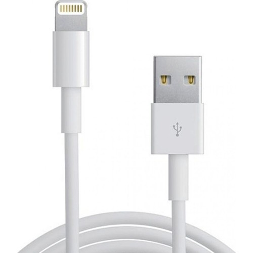 Case 4U Apple iPhone 5 Lightning Usb Data Ve Şarj Kablosu