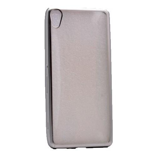 Case 4U Sony Xperia M4 Aqua Lazer Kaplama Silikon Kılıf Gümüş