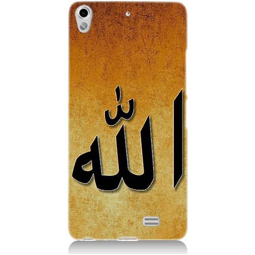 Teknomeg General Mobile Discovery Air Arapça Allah Yazısı Fiyatı
