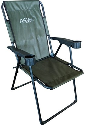 Argeus Katlanabilir Kamp Koltuğu Haki