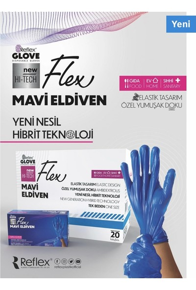 Reflex Glove Yeni Nesil Hibrit Teknoloji, Polietilen, Pudrasız 100'LÜ Paket Mavi Eldiven