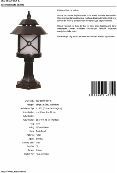 AVONNI BSU-68199-BSY-K Siyah Elektrostatik Toz Boyalı Dış Mekan Aydınlatma E27 ABS Polikarbon Cam 26cm