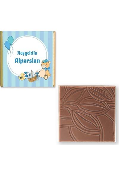 Valonia Dila Çikolata Erkek Bebek Çikolatası (100 Madlen ve Draje)