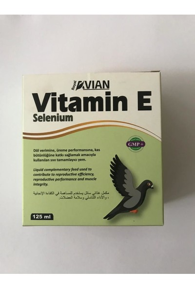 Vitamin E Selenium 125 ml