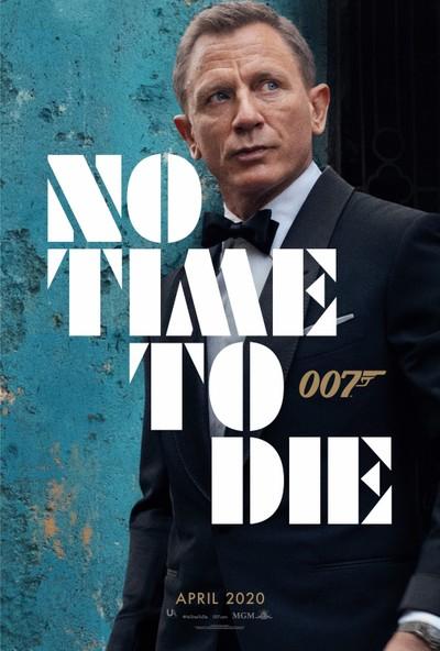Maxi Poster James Bond (No Time To Die - Azure Teaser)