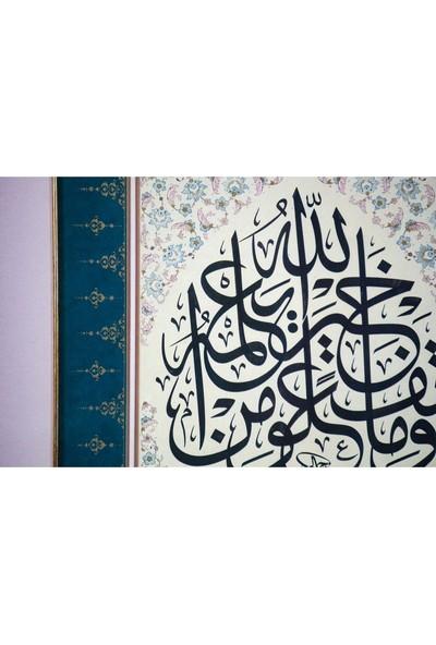 Bedesten Pazar Islami Tablo 55X55 cm Tıpkı Basım Hat Sanatı Dekoratif Çerçeveli ''bakara 197 ''