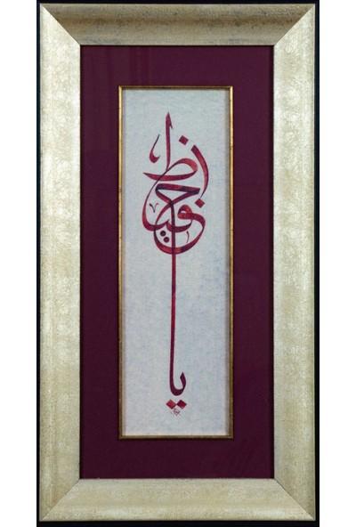 Bedesten Pazar Islami Tablo 32X59 cm Canvas Basım Hat Sanatı Dekoratif Çerçeveli ''ya Hafız ''