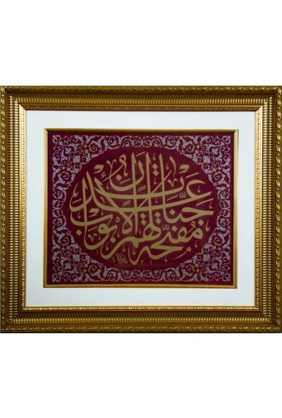 Bedesten Pazar Islami Tablo 65X55 cm Tıpkı Basım Hat Sanatı Dekoratif Çerçeveli ''sad 50''