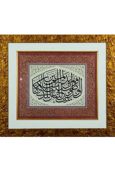 Bedesten Pazar Islami Tablo 55X62 cm Tıpkı Basım Hat Sanatı Dekoratif Çerçeveli ''ali Imran 96''