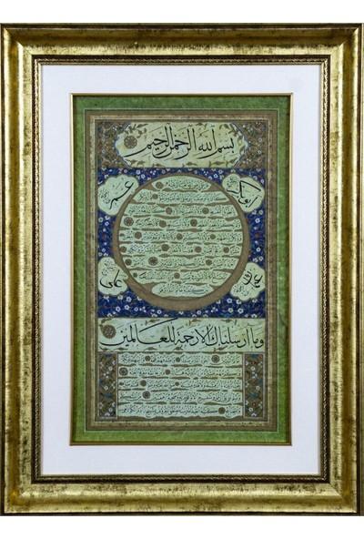 Bedesten Pazar Islami Tablo 55X77 cm Tıpkı Basım Hat Sanatı Dekoratif Çerçeveli ''hilye-I Şerif ''