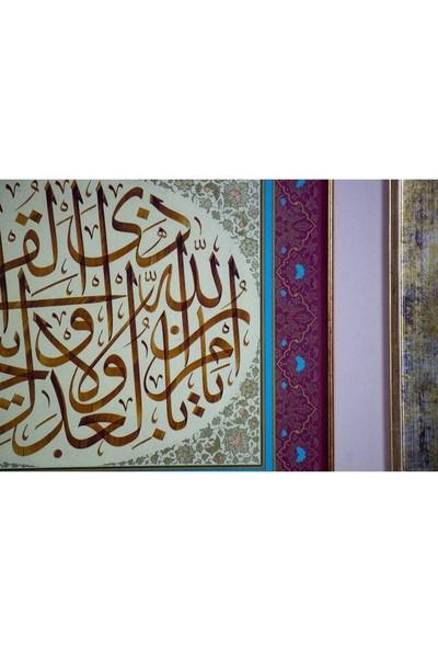 Bedesten Pazar Islami Tablo 53X60 cm Tıpkı Basım Hat Sanatı Dekoratif Çerçeveli ''nahl 90 ''