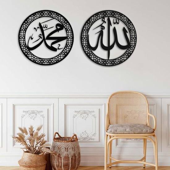 Allah Muhammed 2'li Set Metal Tablo