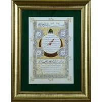 Bedesten Pazar Islami Tablo 38x48 cm Tıpkı Basım Hat Sanatı Dekoratif Çerçeveli ''hilye-I Şerif ''