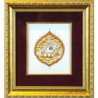 Bedesten Pazar Minyatür 25x20 cm El Yapımı Dekoratif Çerçeveli Kabe Figürü