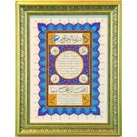Bedesten Pazar Islami Tablo 40x50 cm Hat Sanatı Tıpkı Basım Dekoratif Çerçeveli Hilye-I Şerif