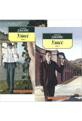 Ulysses (İn 2 Volumes) - James Joyce