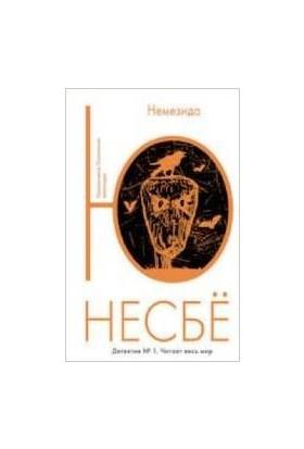 Nemesis (paperback) - Jo Nesbo