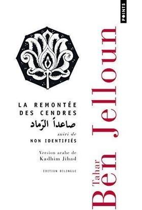 La remontee des cendres: Suivi de Non identifies - Tahar Ben Jelloun