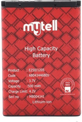 mytell Samsung E250 Batarya