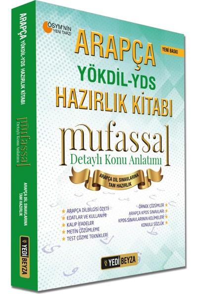 Yedi Beyza Yayınları Arapça YÖKDİL - YDS Mufassal Hazırlık Kitabı