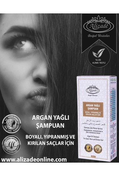 Alizade Argan Yağlı Şampuan 450 ml