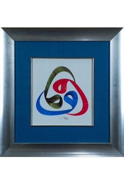Bedesten Pazar Islami Tablo 44x46 cm Tıpkı Basım Hat Sanatı Dekoratif Çerçeveli ''3'lü Vav ''