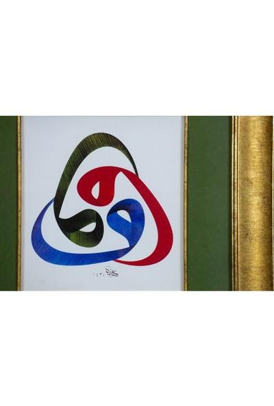 Bedesten Pazar Islami Tablo 47x50 cm Tıpkı Basım Hat Sanatı Dekoratif Çerçeveli ''3'lü Vav ''