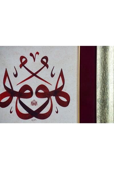 Bedesten Pazar Islami Tablo 45x45 cm Tıpkı Basım Hat Sanatı Dekoratif Çerçeveli ''müsenna Hu ''