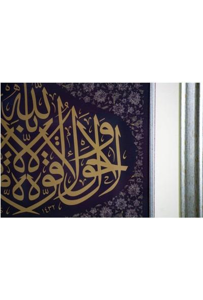 Bedesten Pazar Islami Tablo 65x50 cm Tıpkı Basım Hat Sanatı Çerçeveli''güç ve Kuvvet Ancak Allah'a Mahsustur''