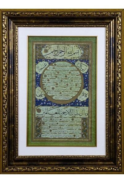 Bedesten Pazar Islami Tablo 58x78 cm Tıpkı Basım Hat Sanatı Dekoratif Çerçeveli ''hilye-I Şerif ''